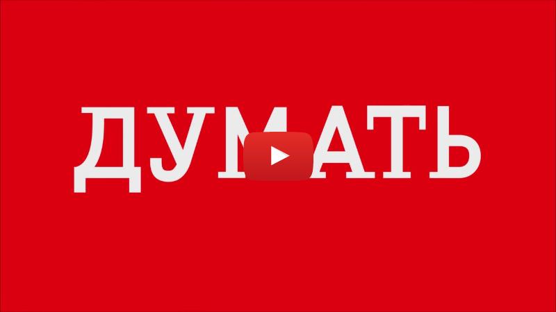 «Музейный медиатор – волонтер: ценности, опасения, балансы».  Алексей Бойко